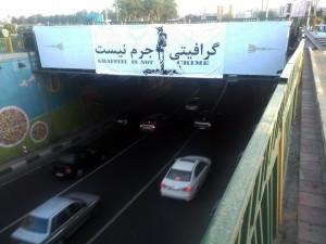 graffiti is not crime